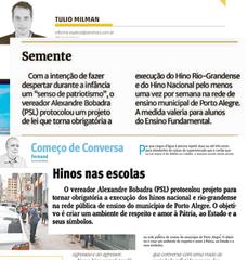 Projeto de Bobadra para execução de hinos em escolas é destaque na imprensa